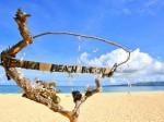 Boracay-Puka-Beach