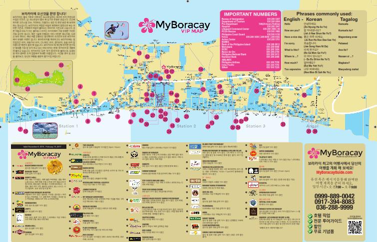 My Boracay Guide Korean Map 29th Edition