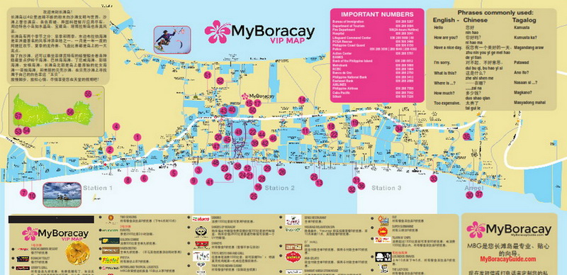 Boracay Maps - Downloadable and 360º Virtual Tour on