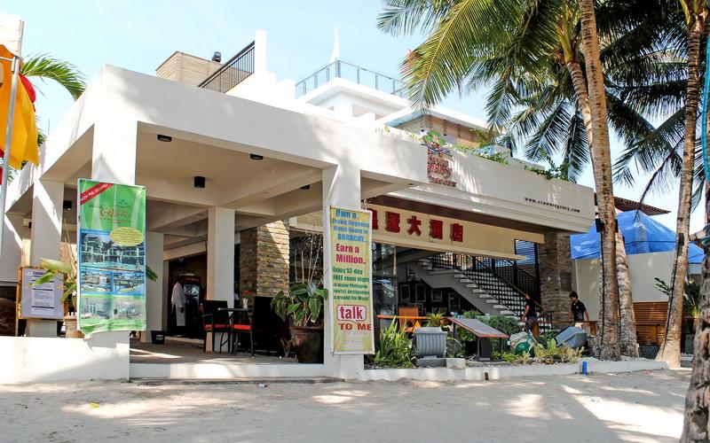 Crown Regency Beach Resort Station